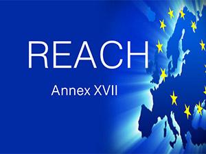 REACH法规68项限制物质清单(最新REACH附件17清单)